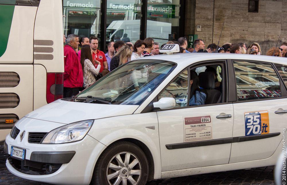 Трансфер на такси из аэропорта Чампино