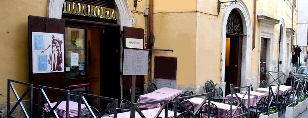 Пиццерия Dar Poeta в Риме