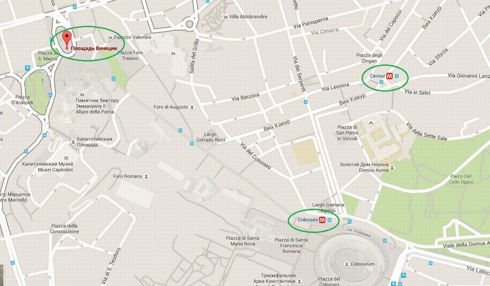Площадь Венеции - как добраться