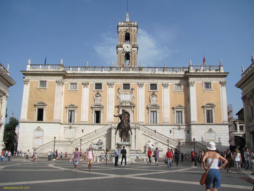 Что представляет собой Римский Капитолий