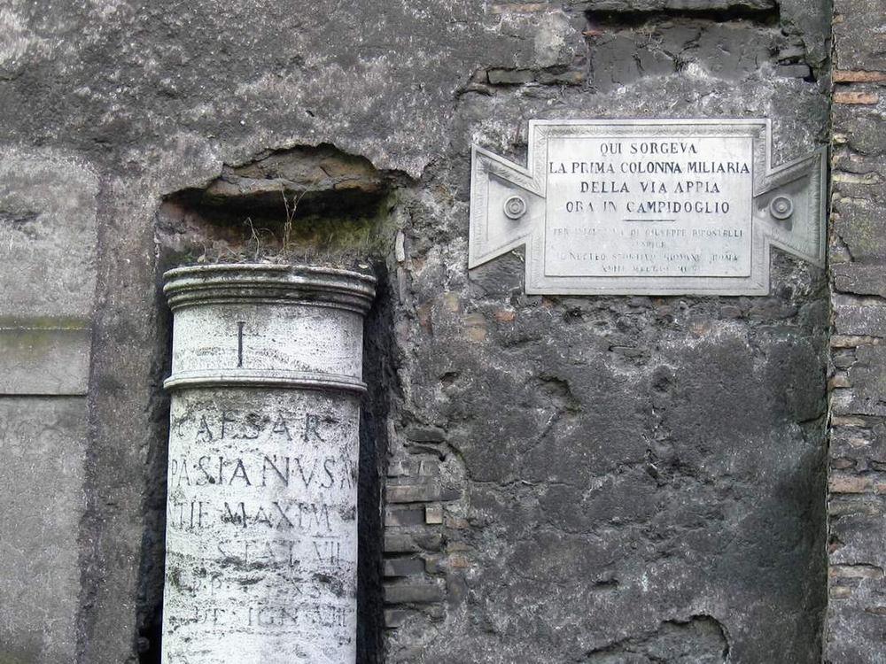 Столб у первой мили Аппиевой дороги