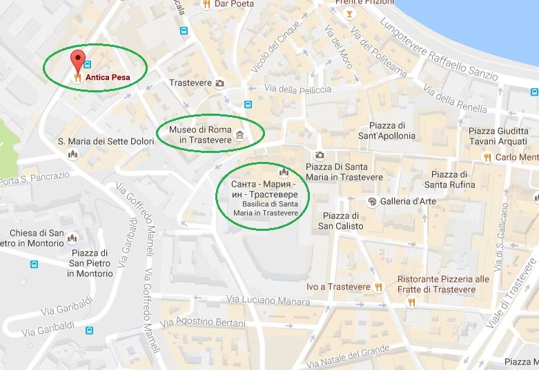 Месторасположение Antica Pesa