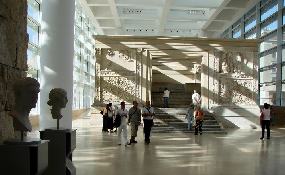 Музей Алтарь мира