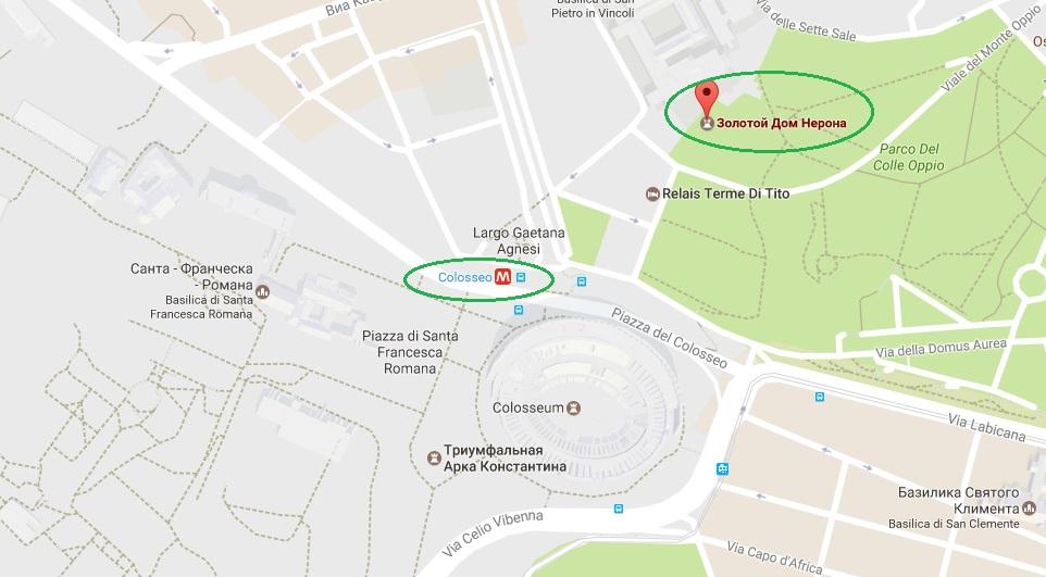 Золотой дом Нерона на карте Рима