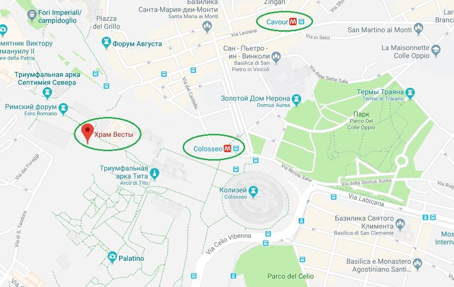 Храм Весты на карте Рима