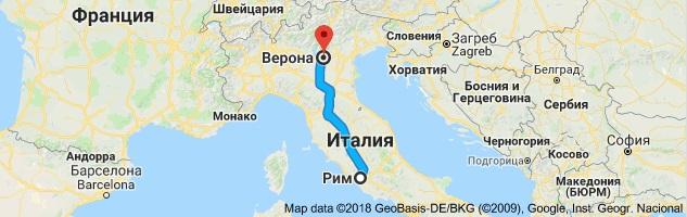 Маршрут Рим-Верона на карте