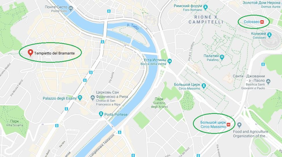 Темпьетто на карте Рима