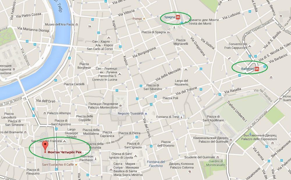 Фонтан Четырёх рек на карте Рима