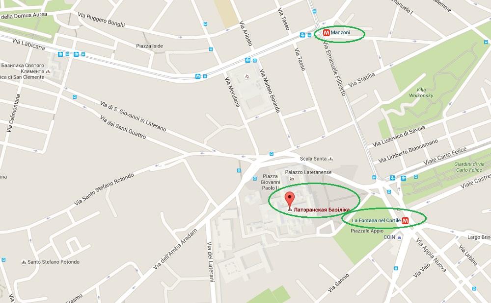 Латеранская базилика на карте Рима