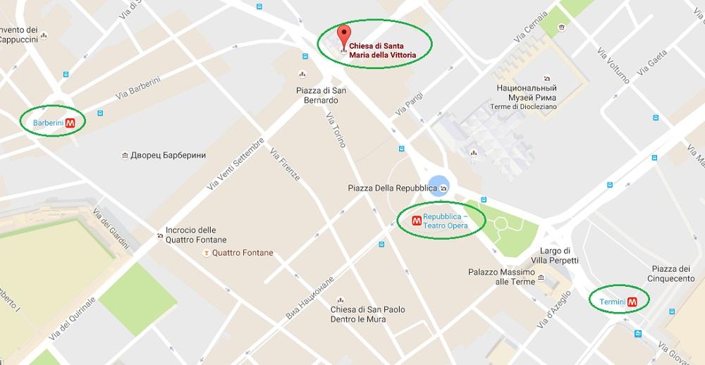 Санта-Мария-делла-Витториа - как добарться