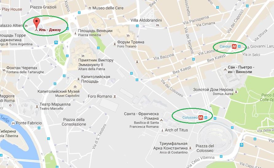 Месторасположение церкви Иль-Джезу