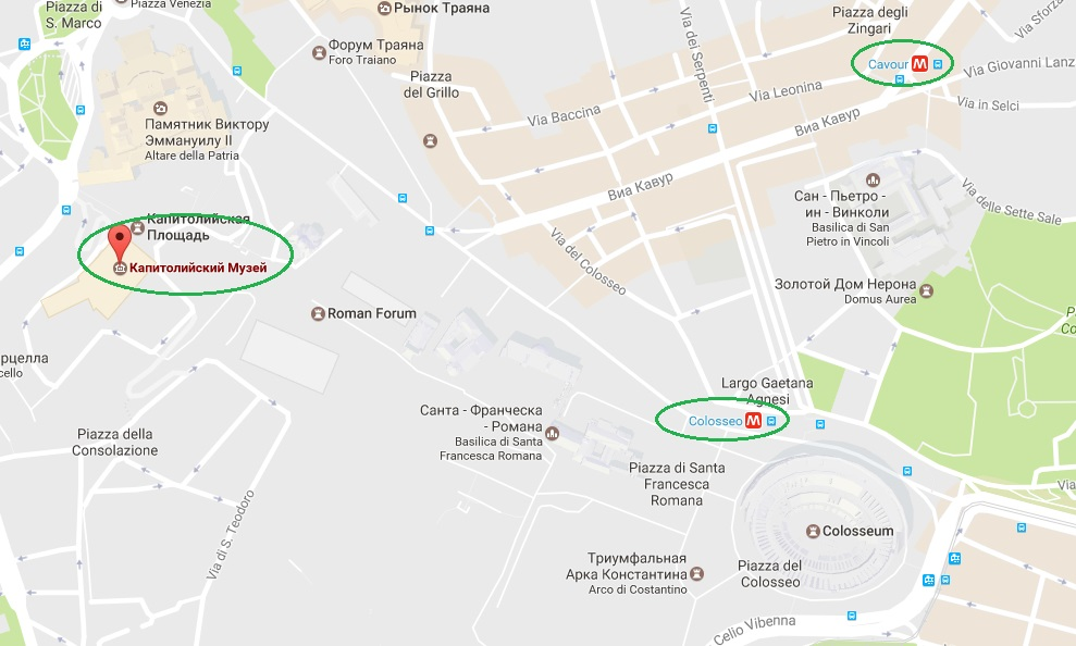 Капитолийские музеи на карте