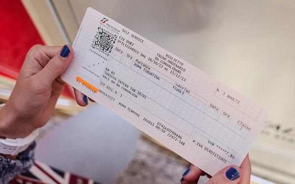 Самостоятельная распечатка билета ( Self Service)