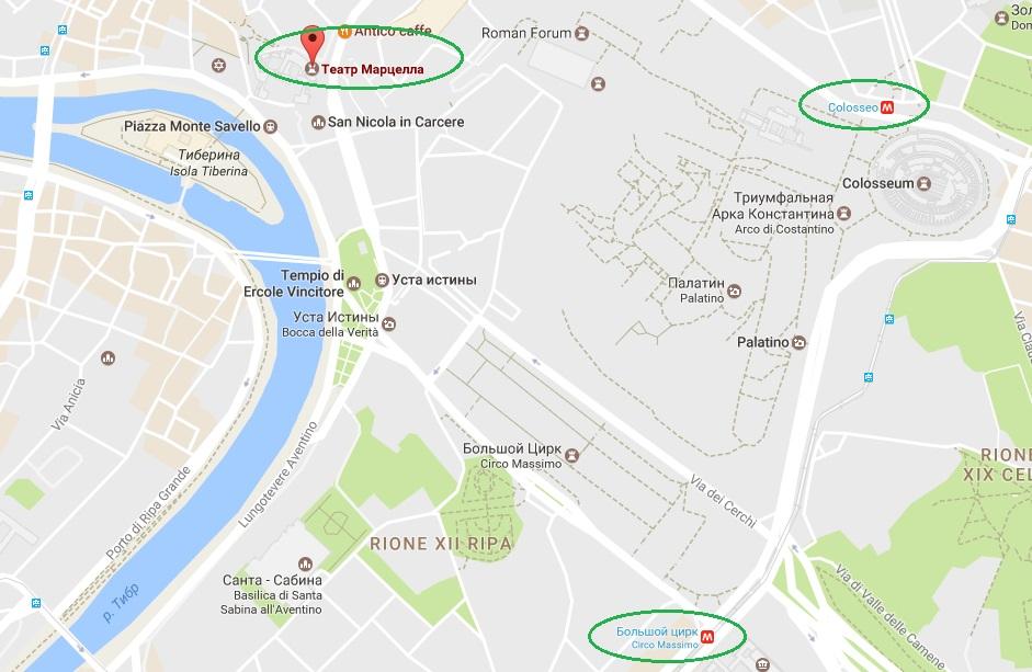 Театр Марцелла на карте Рима
