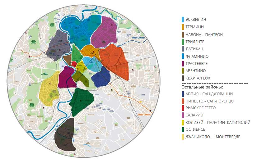 Районы Рима на карте