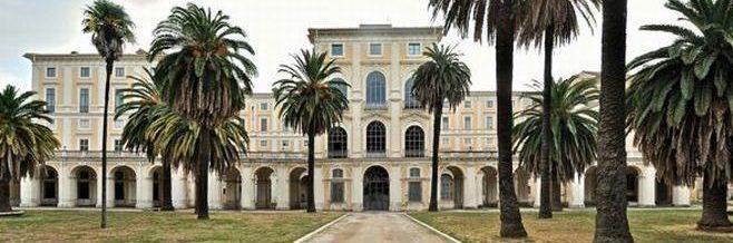 Палаццо Корсини в Риме