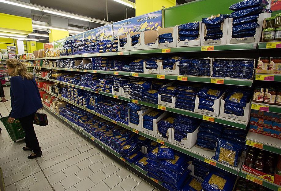 Римский супермаркет