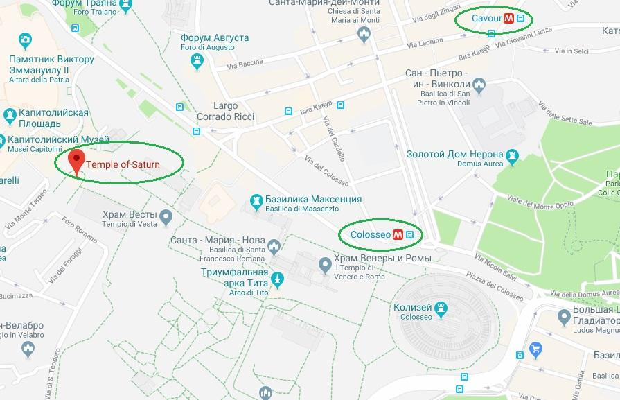 Храм Сатурна на карте Рима