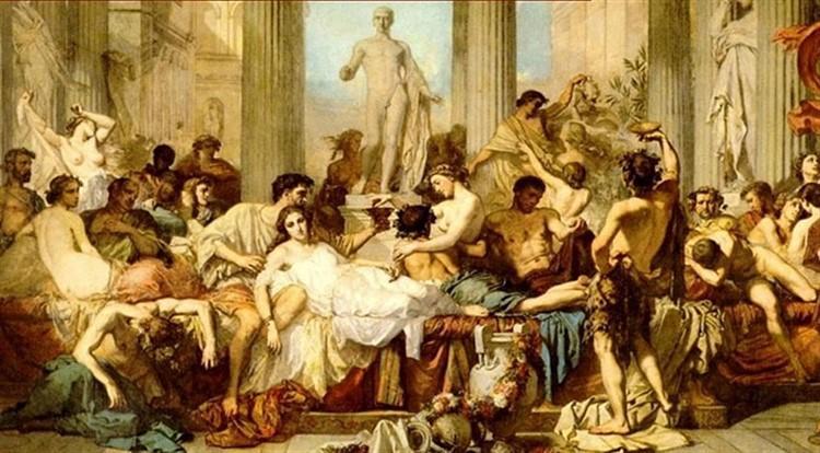 праздник Сатурналий