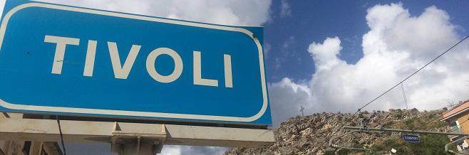 Как добраться из Рима в Тиволи
