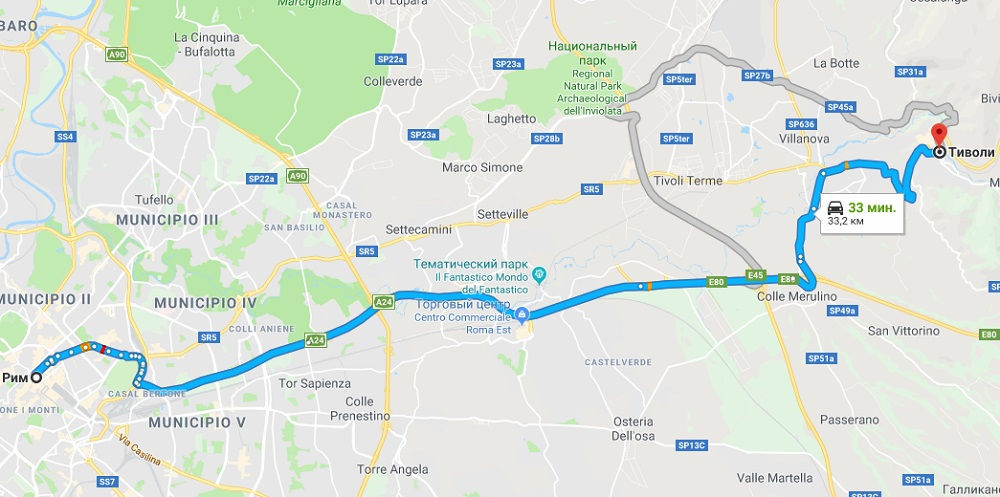 Маршурт Рим-Тиволи на карте