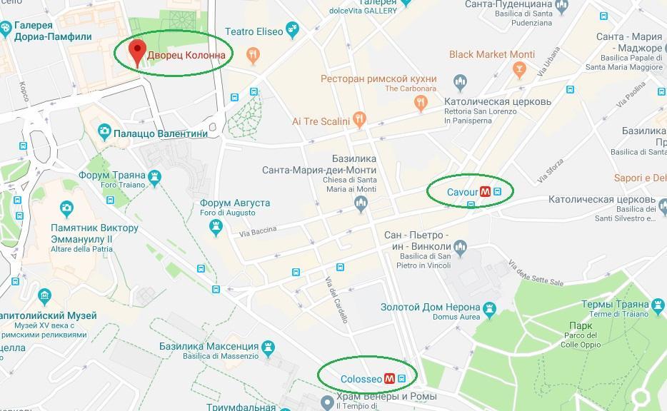Палаццо Колонна на карте Рима