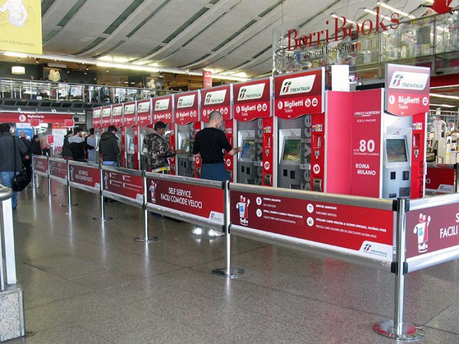 Покупка билетов в автоматах