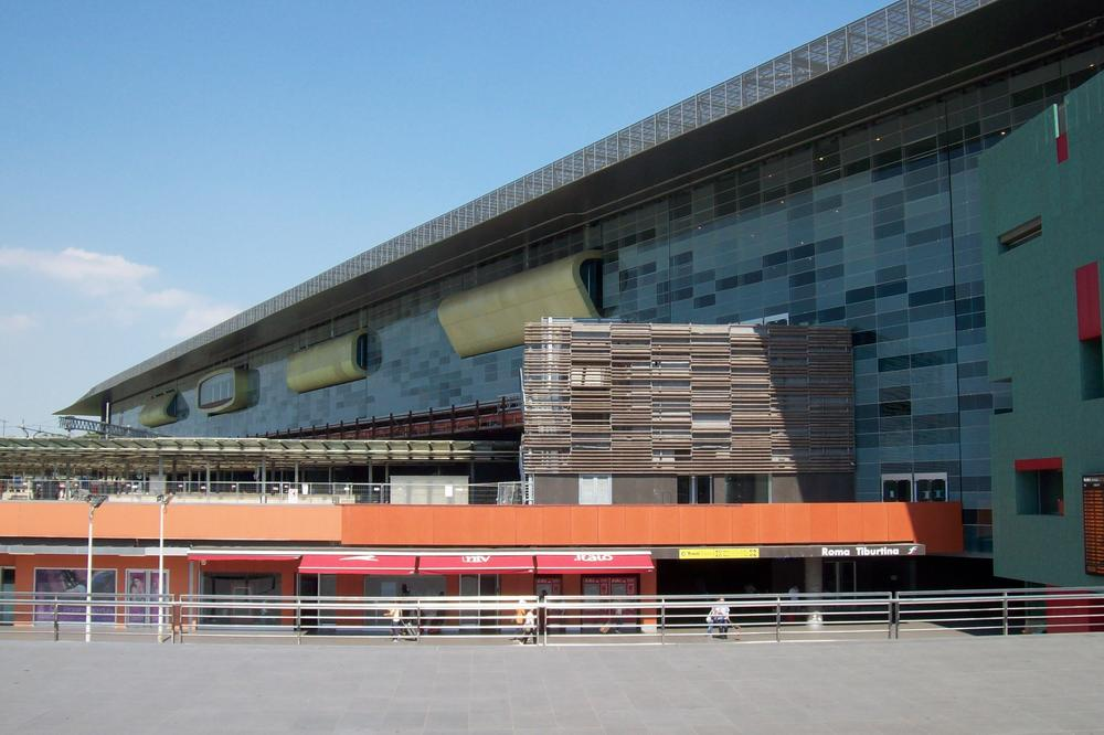 Здание вокзала Трибутина