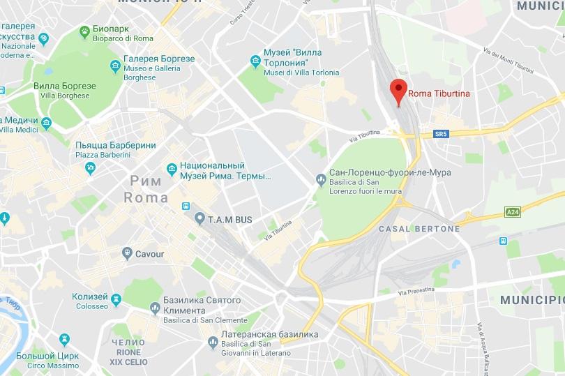 Tributina на карте Рима