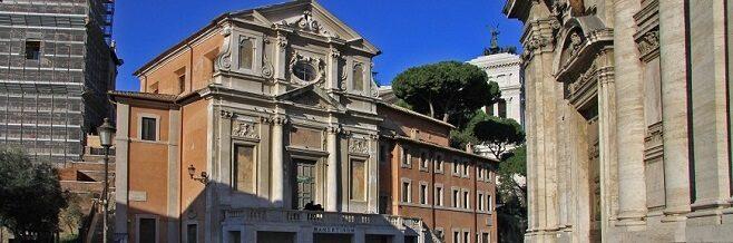 Мамертинская тюрьма в Риме