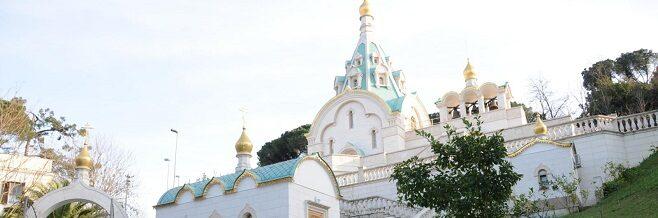 Православные Храмы в Риме