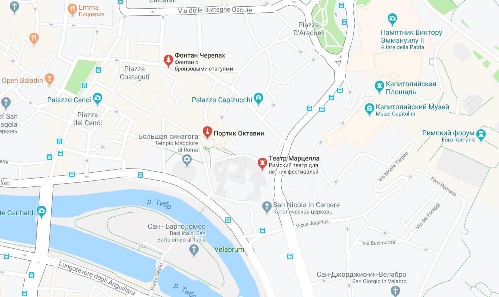 Достопримечательности Еврейского гетто на карте Рима