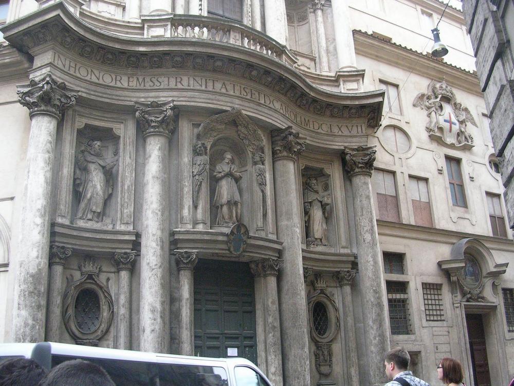 Церковь святого Карло