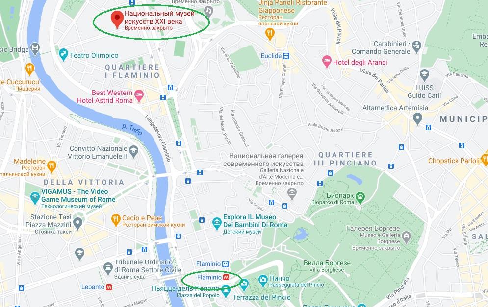 Расположение музея MAXII на карте Рима