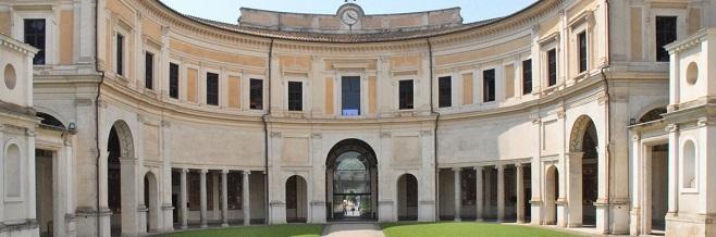 Вилла Джулия в Риме