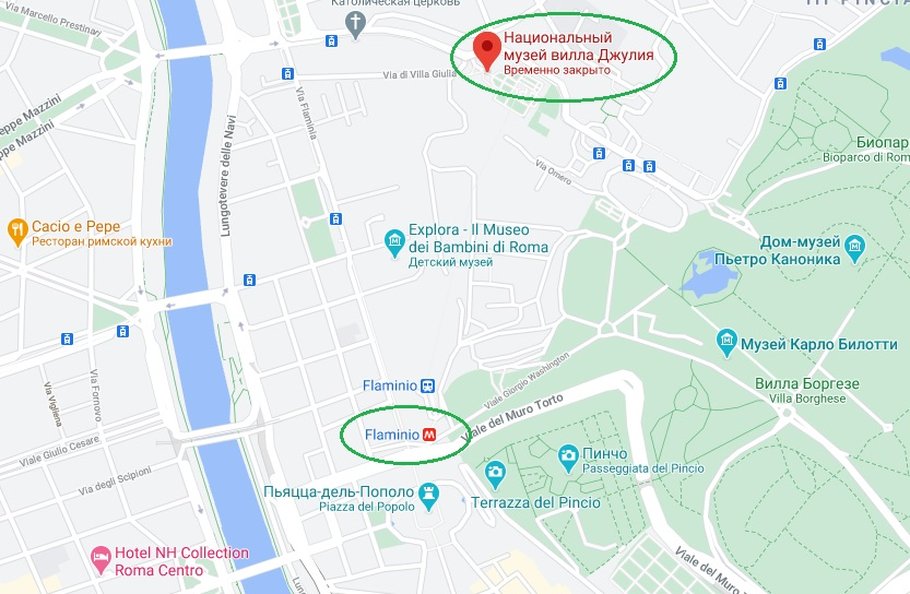 Вилла Джулия на карте Рима