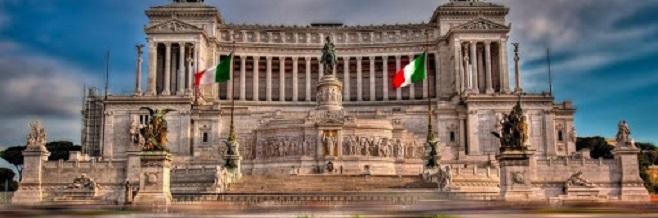 Дворец Витториано в Риме