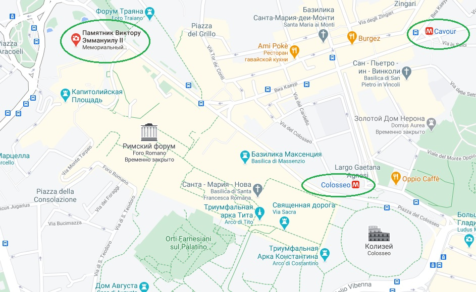 Дворец Витториано на карте Рима